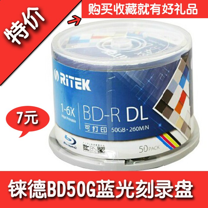 블루레이 Ritek CD BD-R DL6X50G블루라이트 인쇄 50개 통포장 대용량 레코드, T02-50장