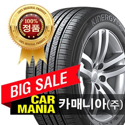 (당일무료발송) 215/55R17 한국타이어 키너지EX 215 55 17 대구 카매니아