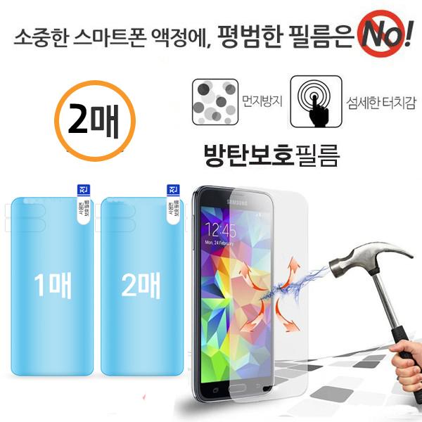LG Q61 방탄(2매) Q630 휴대폰 전면 KU4 액정 보호 필름, 2개입