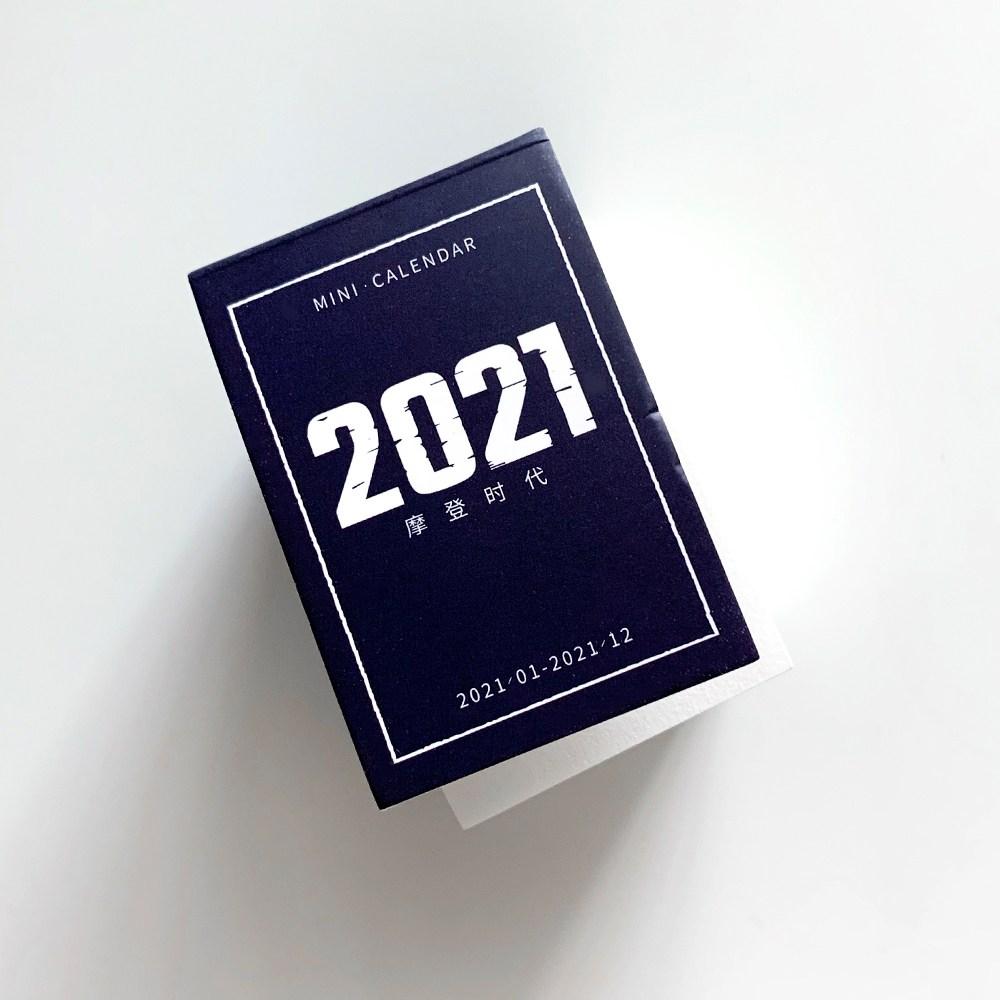 2021년 미니일력 캘린더 달력 책상다이어리 캘린더, 1개