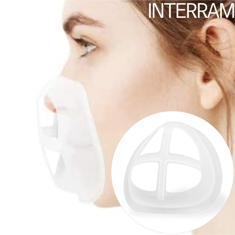 인터램 숨쉬기편한 마스크 가드
