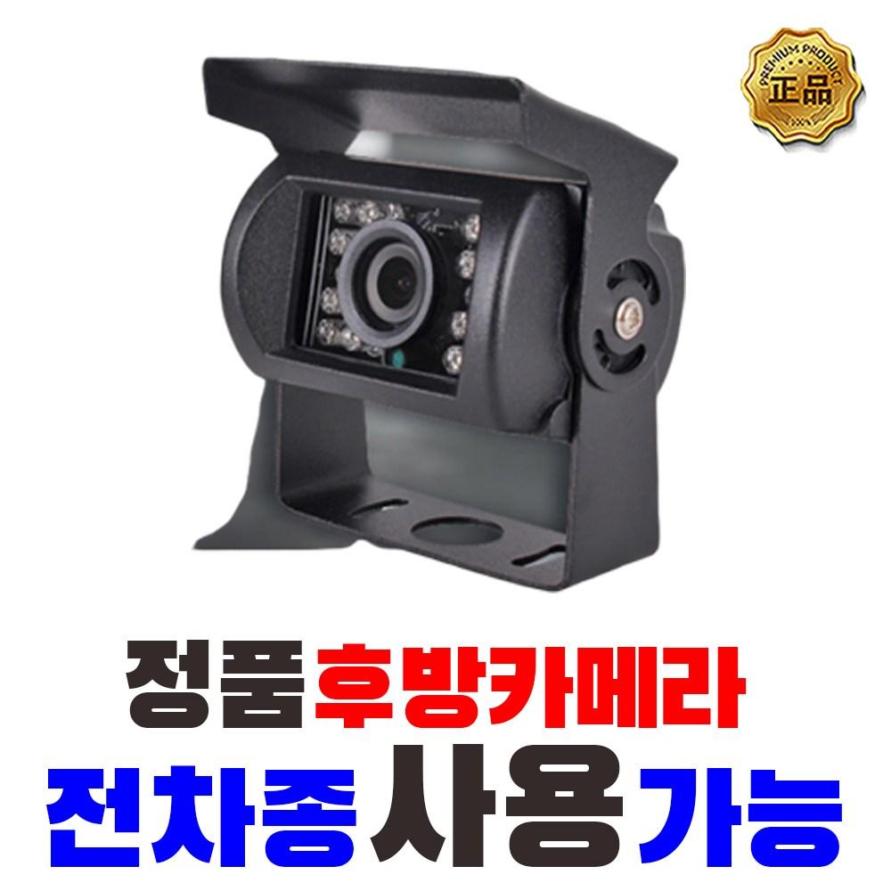모터뷰 화물차 후방카메라 모니터 시공 검단 청라, 1톤차량(기존네비 모니터)-하단시공