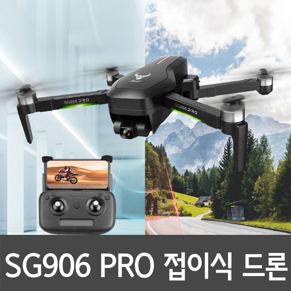SG906PRO 드론 촬영 카메라, 선택(3)드론+배터리+배낭ⓛCBG00776.03