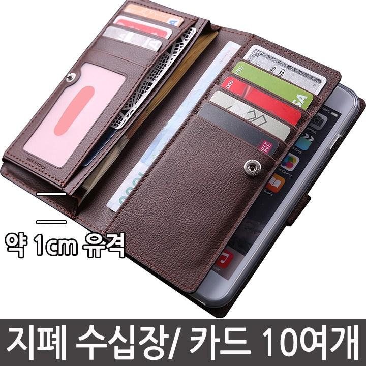 담 완전 지갑형 갤럭시 가죽 핸드폰 케이스 카드 다이어리 양면 휴대폰