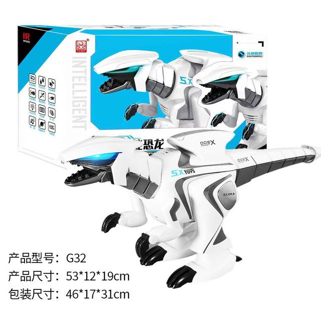 해외 댄싱 로봇 인공지능 스피커 장난감 지능공룡 리모트컨트롤, G30