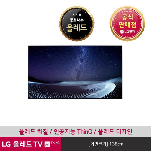 [LG전자] &올레드 TV AI ThinQ OLED55BXEW (벽걸이형/단품명 OLED5, 상세 설명 참조