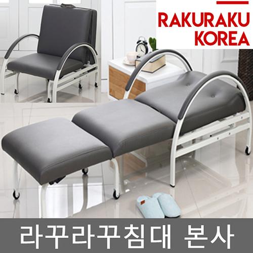 라꾸라꾸 체어베드 (1인용) CBK-600 무료배송 접이식침대