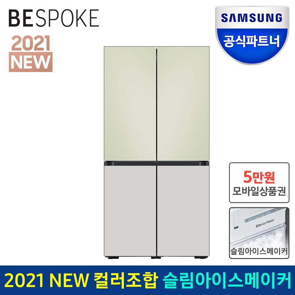 삼성전자 인증점 삼성 비스포크 냉장고 RF85A9103AP 오더메이드 메탈, RF85A9103AP 메탈