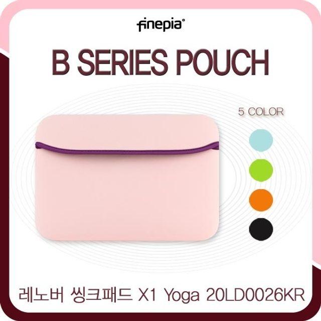 ksw85898 레노버 씽크패드 X1 Yoga 20LD0026KR용 양면파우치(KP-016), 핑크