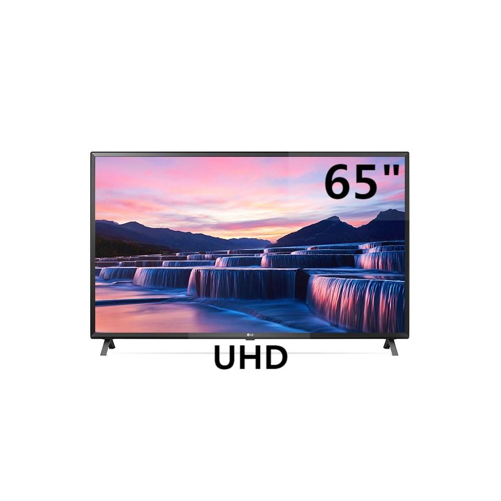 LG UHD TV 65인치 (65UN781C0NA) 벽걸이무료설치