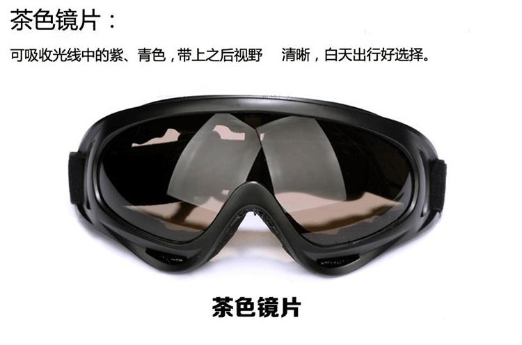 X400 방풍 방진 다용도 스키 고글, 브라운 렌즈