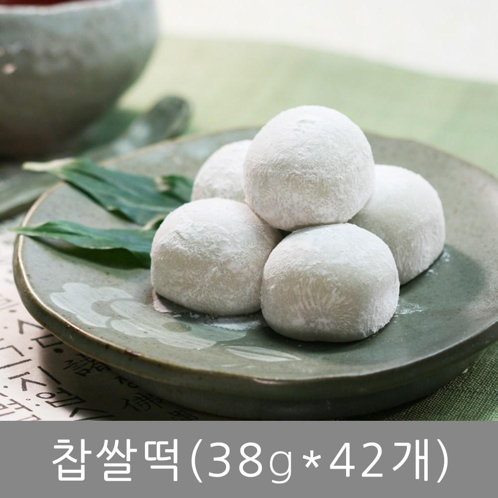 떡집닷컴 찹쌀떡, 38g, 42개