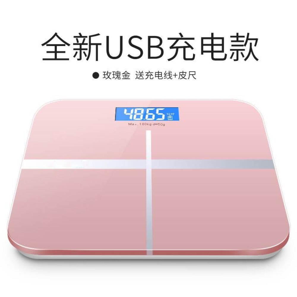 others 전자 저울 선택 USB 충전 인체 평판 체중 가정용 건강 체중계 26 * 형 지방 십자 로즈 골 드, 상세페이지 참조, 상세페이지 참조