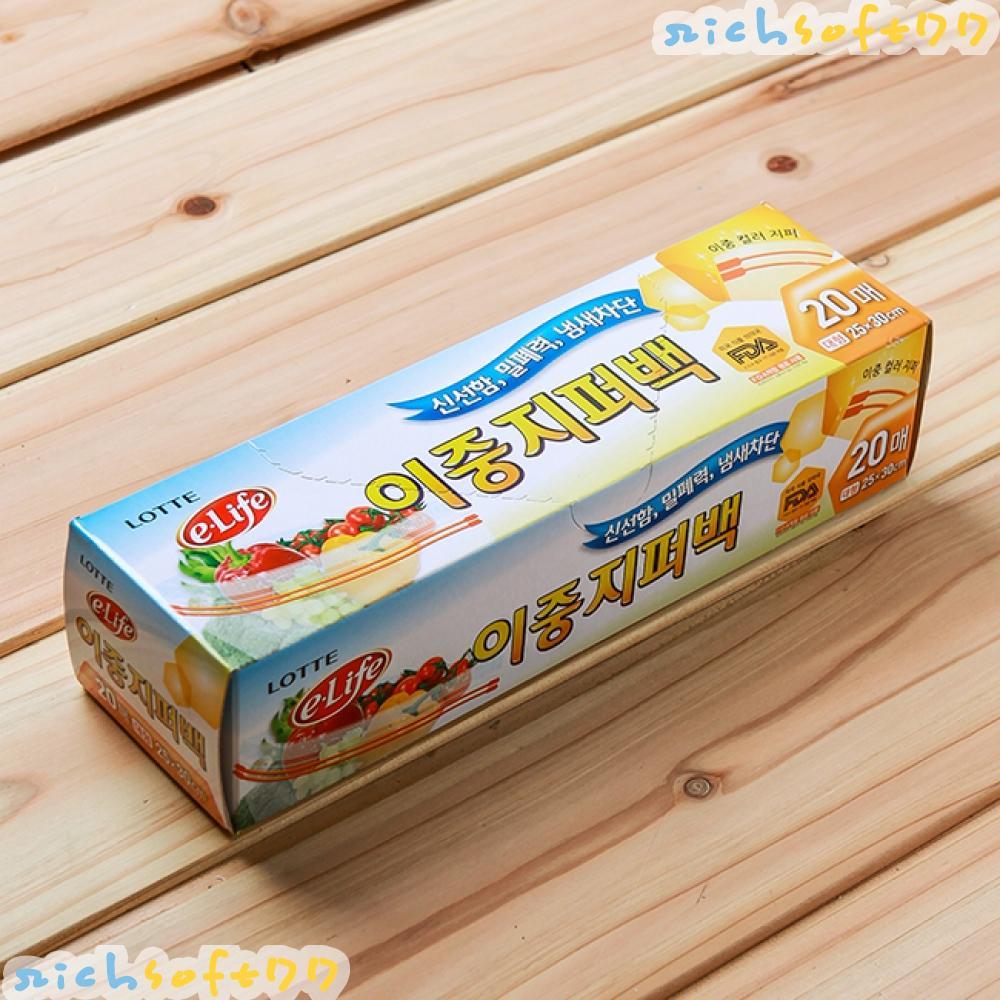 [richsoft77] 20매 롯데 이라이프 이중 지퍼백(대) (25x30cm), 1