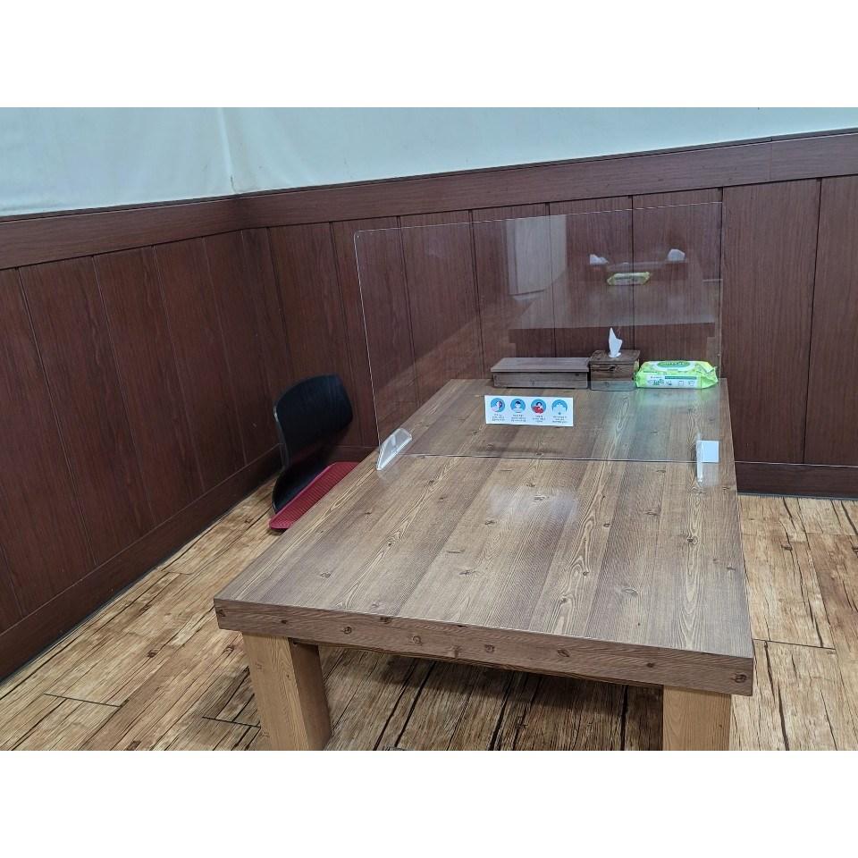 비말차단 투명 아크릴 가림막 개인위생 거리두기 고투명 칸막이 학교 유치원사무실 회의실 식당 약국 병원 도서실 가림 칸막이, 3T, 450x500, 기본형