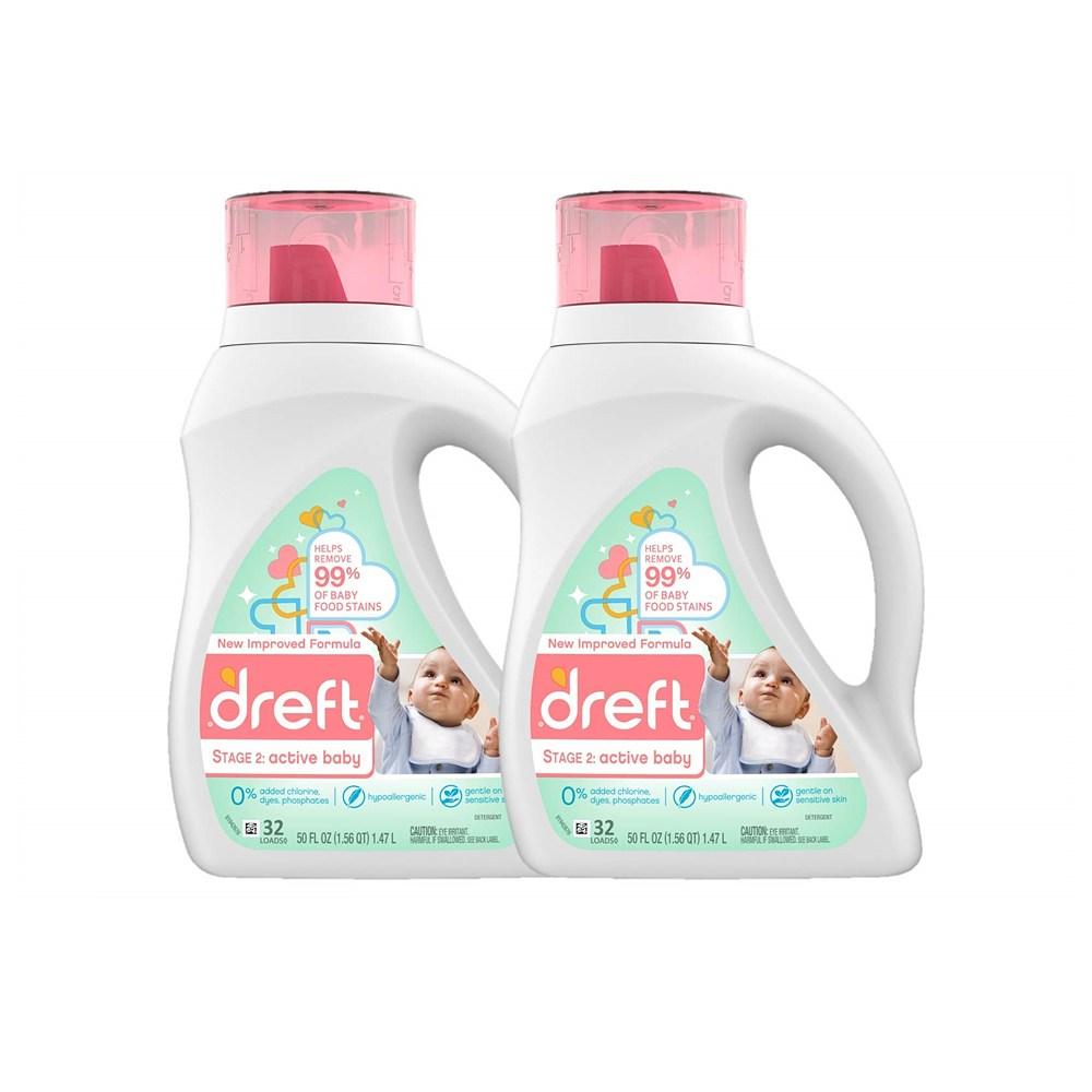 Dreft 드레프트 2단계 베이비 세탁 세제 1.47L 2팩