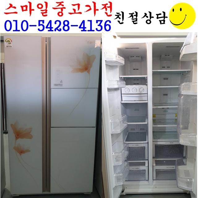 삼성 삼성지펠양문형냉장고, 삼성양문형냉장고
