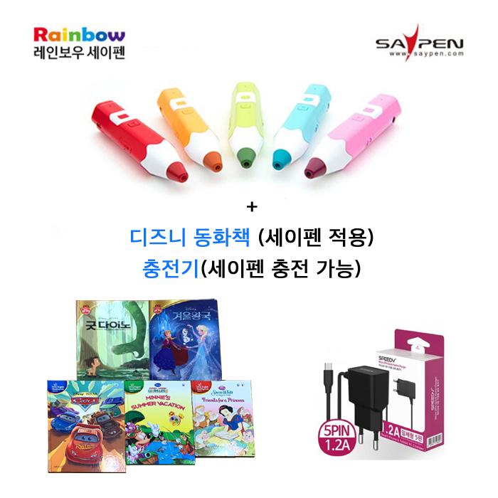 세이펜 레인보우 세이펜32G+디즈니동화책 5권+충전기, 레드