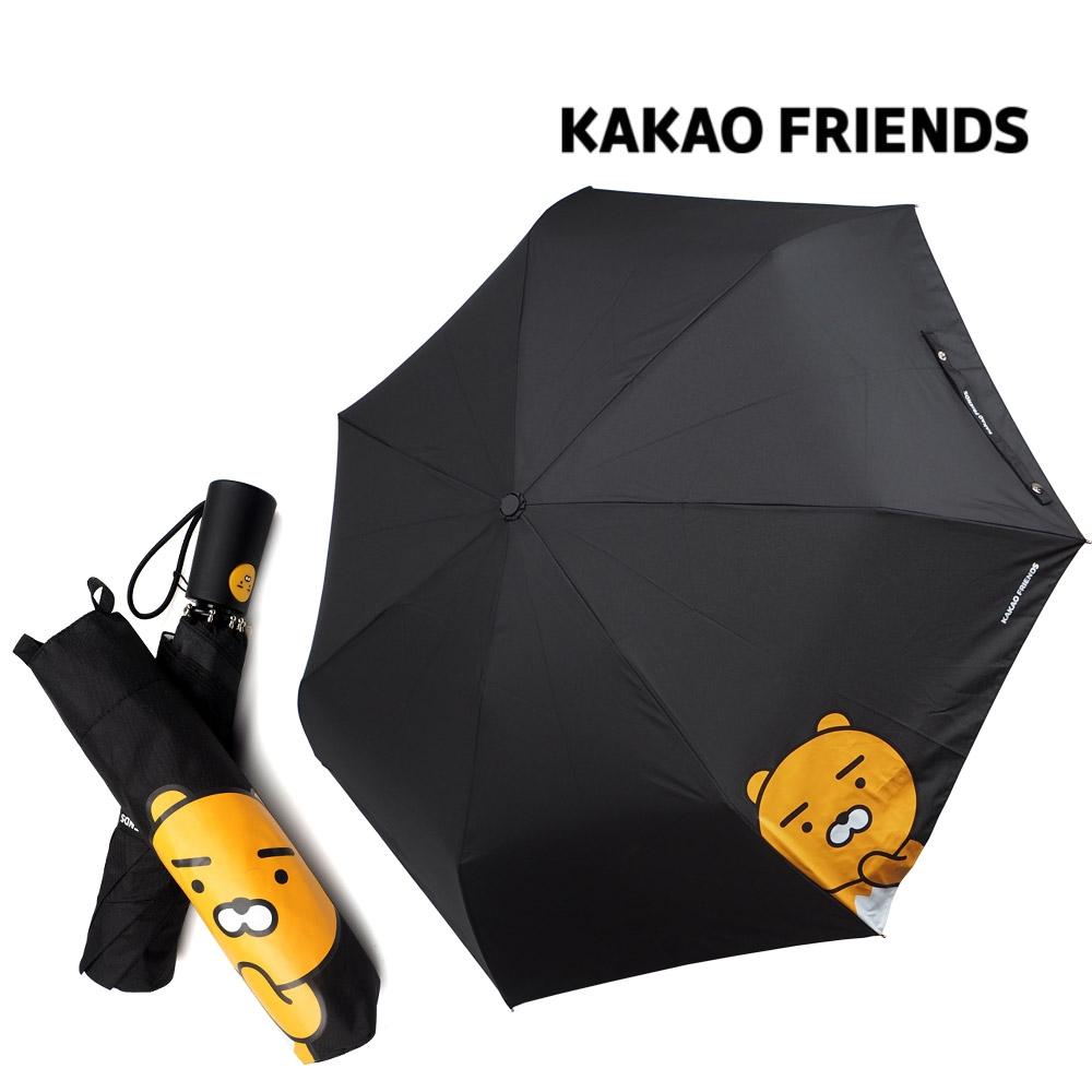카카오프렌즈 라이언 hello 3단완전자동우산 패션우산 캐릭터우산 3단우산