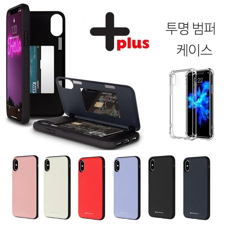 갤럭시A80 케이스 A-805 메탈(마그닉)카드 수납 도어 거울 미러 범퍼 거치대 겸용+투명 방탄 젤리(SET) 휴대폰