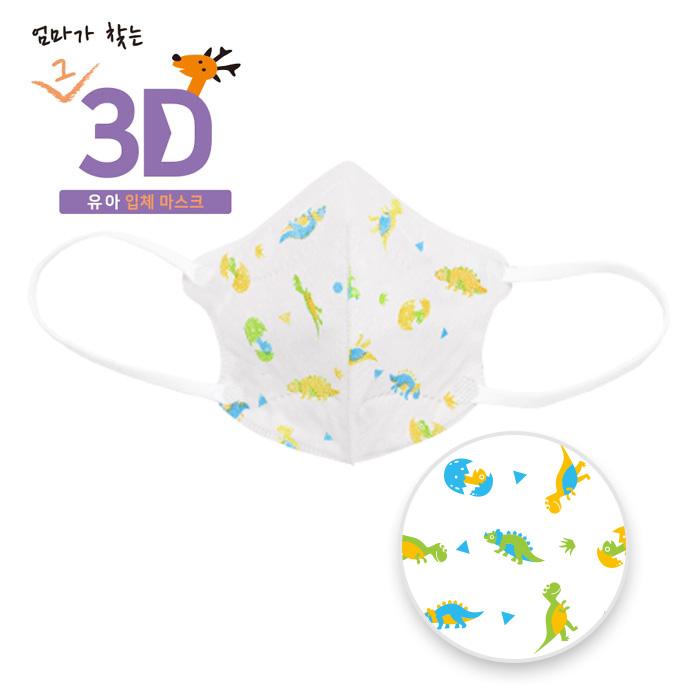 엄마가찾는그3D마스크 엄마가찾는마스크 베이비용 초소형 더 가벼워진 유아 일회용마스크 새부리형, 30매, 유아공룡
