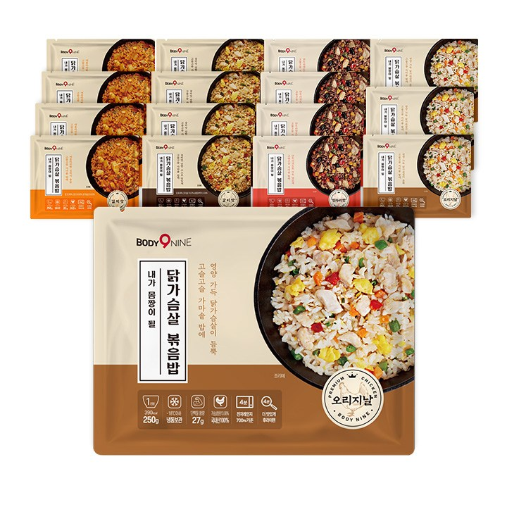 칼로바이 바디나인 닭가슴살 볶음밥 12팩 250g 4종 베스트(오리지널 김치 갈비 탄두리) 냉동 즉석밥