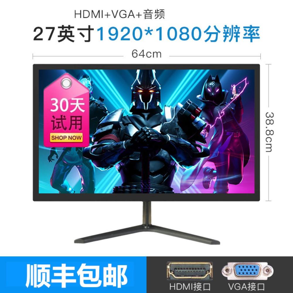 데스크탑 컴퓨터 모니터 24 인치 19 20 22 인치 HD PS4 모니터 HDMI LCD 화면 27은 벽걸이 가능, 새로운 블랙 27 인치 VGA + HDMI 듀얼 인터페이스 75HZ
