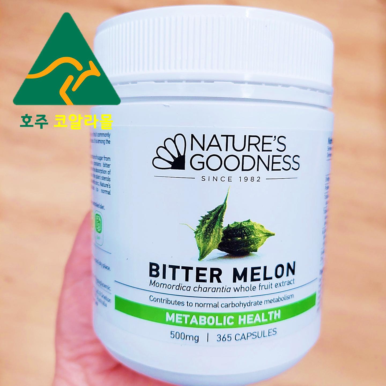 호주 여주 비터멜론 365캡슐 당뇨에 좋은 영양제 당수치 혈당조절관리 네이쳐스굿니스, 500mg 365정