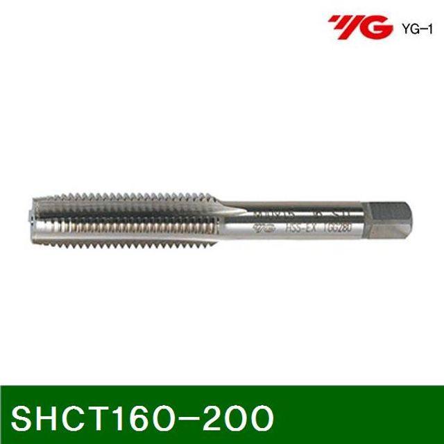 헬리코일스파이럴탭x SHCT160-200 (1EA)