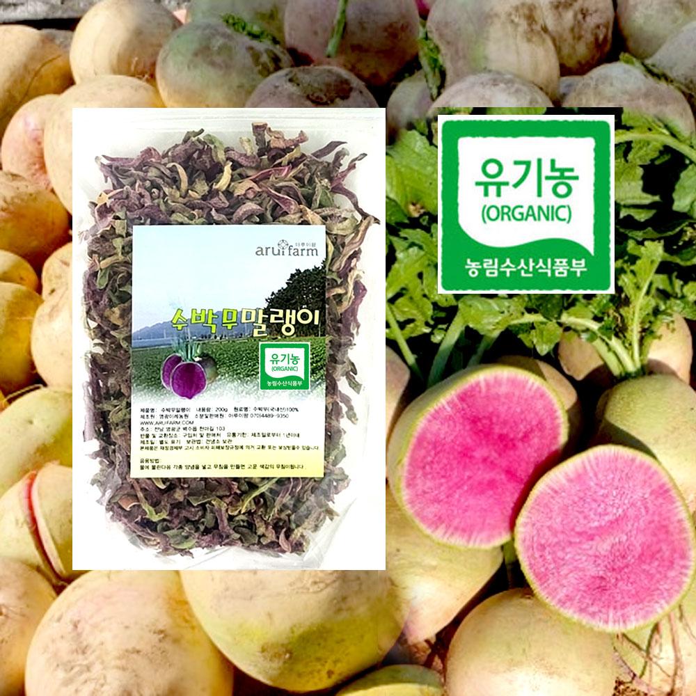 아루이팜 유기농 수박무 말랭이 200g 과일무, 4개