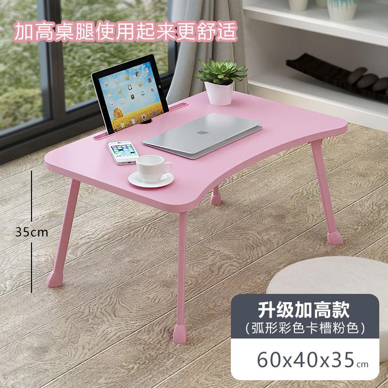 좌식책상 높이올리는 노트북테이블 침대용 숙소용 테이블접이식 작은책상 데스크 학생 책상 밥상, T15-카드슬롯 높이추가-소프트핑크-높이 35CM다리부분 공간 더넓어짐