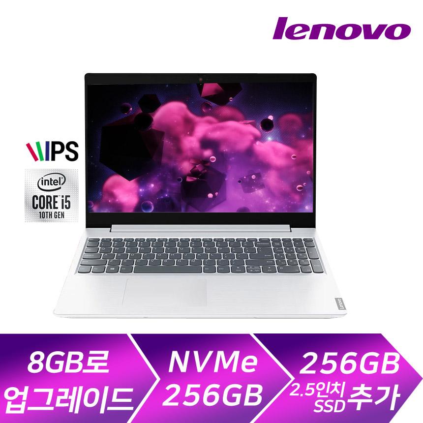 레노버 아이디어패드 L3-15IML 81Y300PGKR 인텔 10세대 8GB DDR4 NVMe 256GB+2.5인치 256GB SSD 추가장착 15.6인치 윈도우10프로 탑재, Win10Pro, 256GB NVMe SSD+2.5인치 256GB SSD
