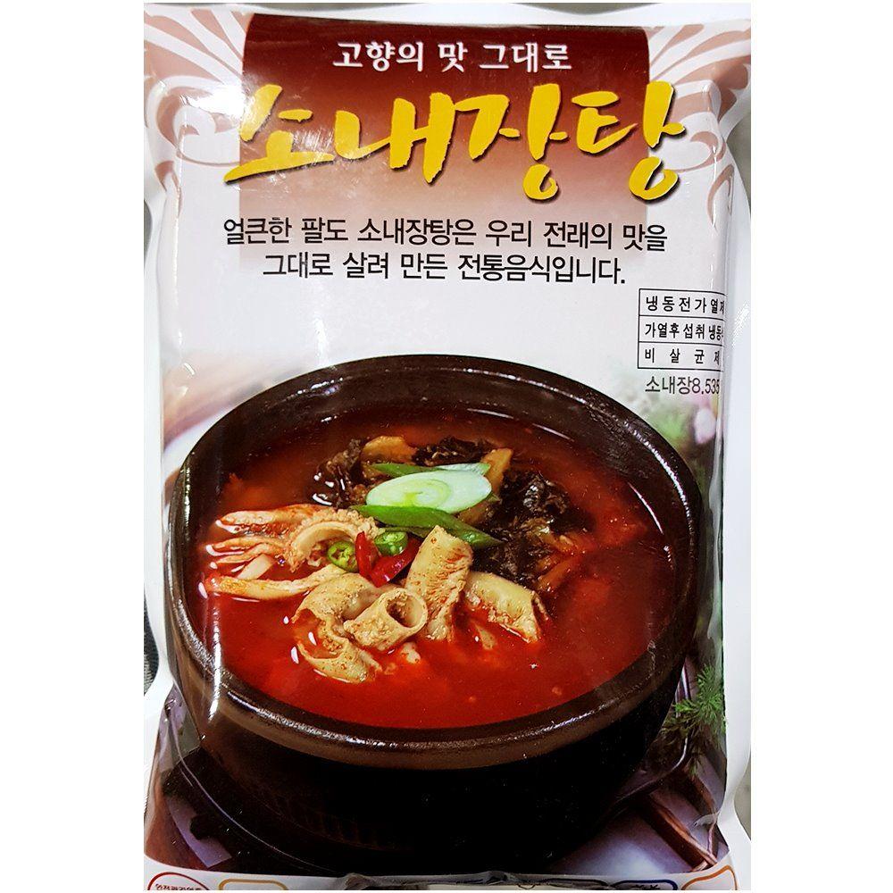 업소용 식당 식자재 음식 재료 팔도 소내장탕 600gX2, 나다홈 1