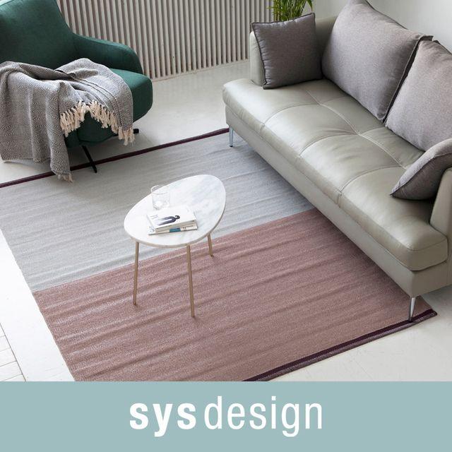 [천삼백케이] [시스디자인] 로젠 PVC 러그 150x200(대), 혼합