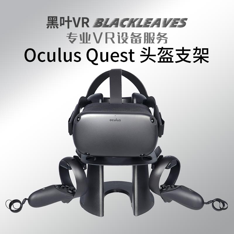 HTC Vive / Pro / Oculus 범용 헬멧 데스크탑 스탠드 가상 현실 VR 헬멧 vr 안경 핸, 상세내용참조