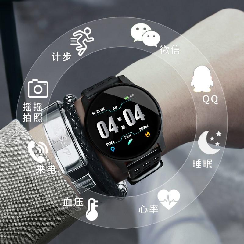 스마트워치 손목시계 남학생 심플 진동 알람시계 다용도 만보기 운동 전자시계 스마트 남성 여성