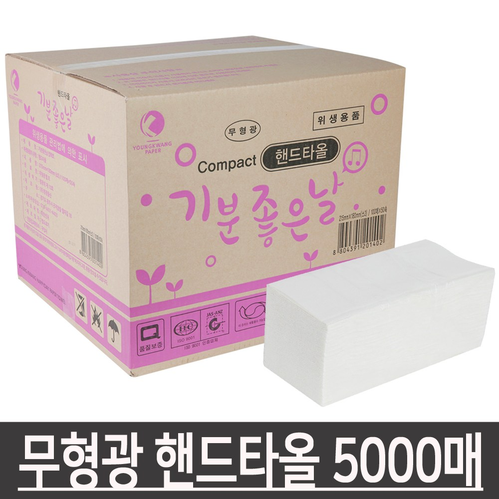 무형광 5000매핸드타올 C, 5000매, 1박스 (POP 1638151412)