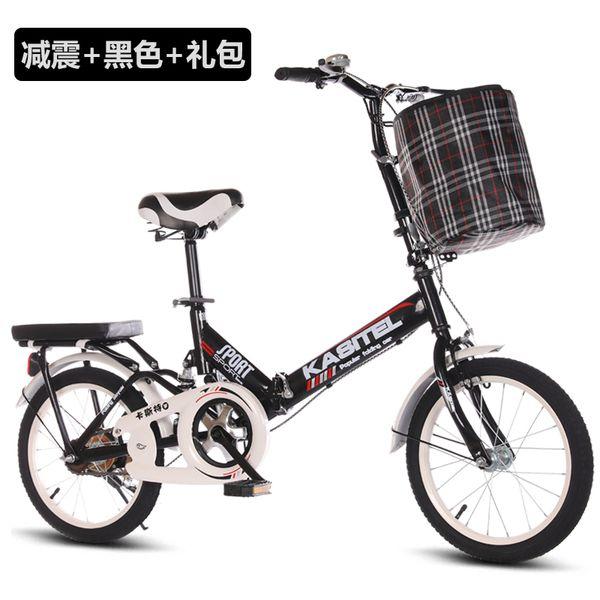 16인치 20인치 접이식 자전거 자이크 출퇴근용 폴딩, 블루 × 20인치 (POP 5741282347)