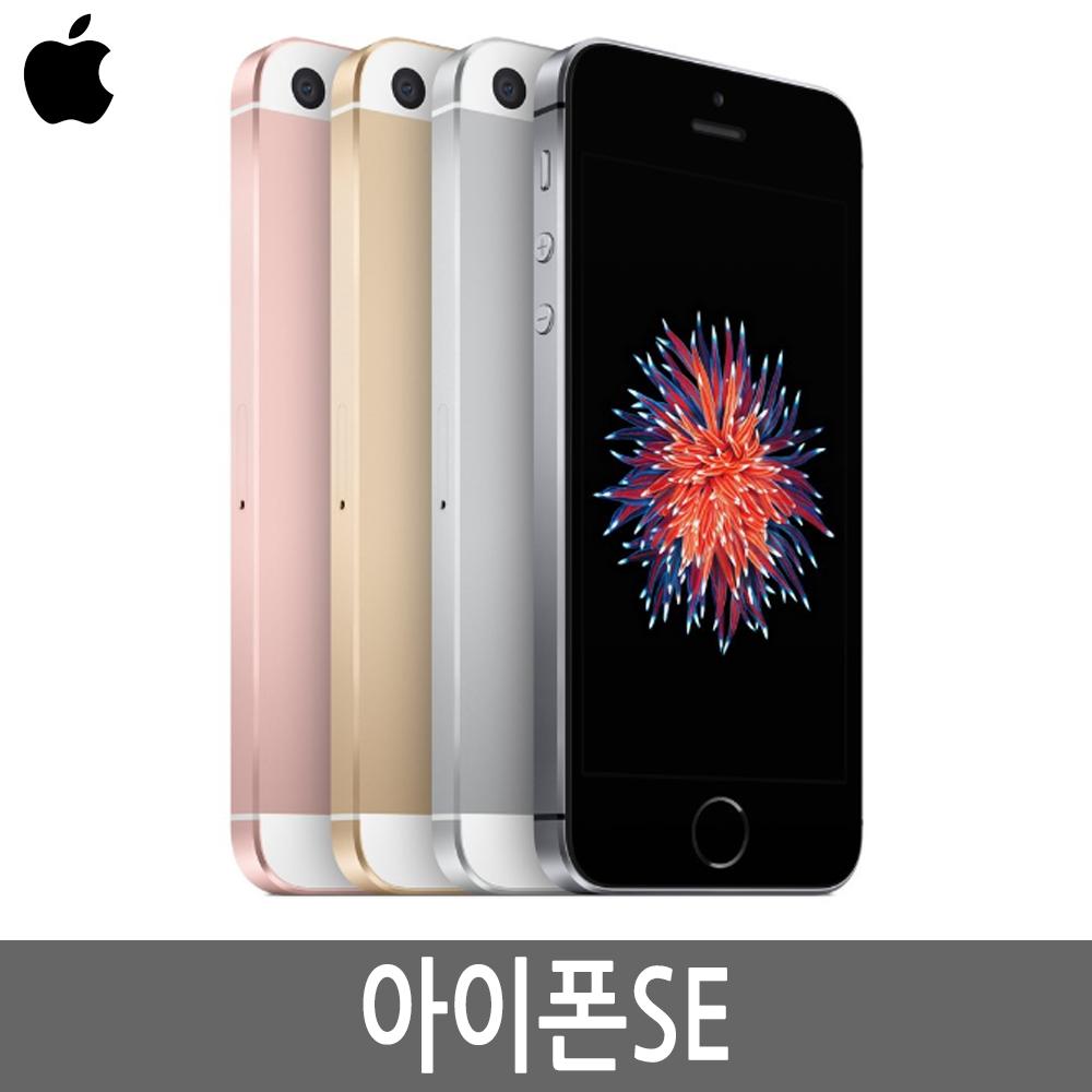 애플 아이폰SE iPhoneSE 64G 정품/공기계, 아이폰SE 64G 스페이스그레이 A급