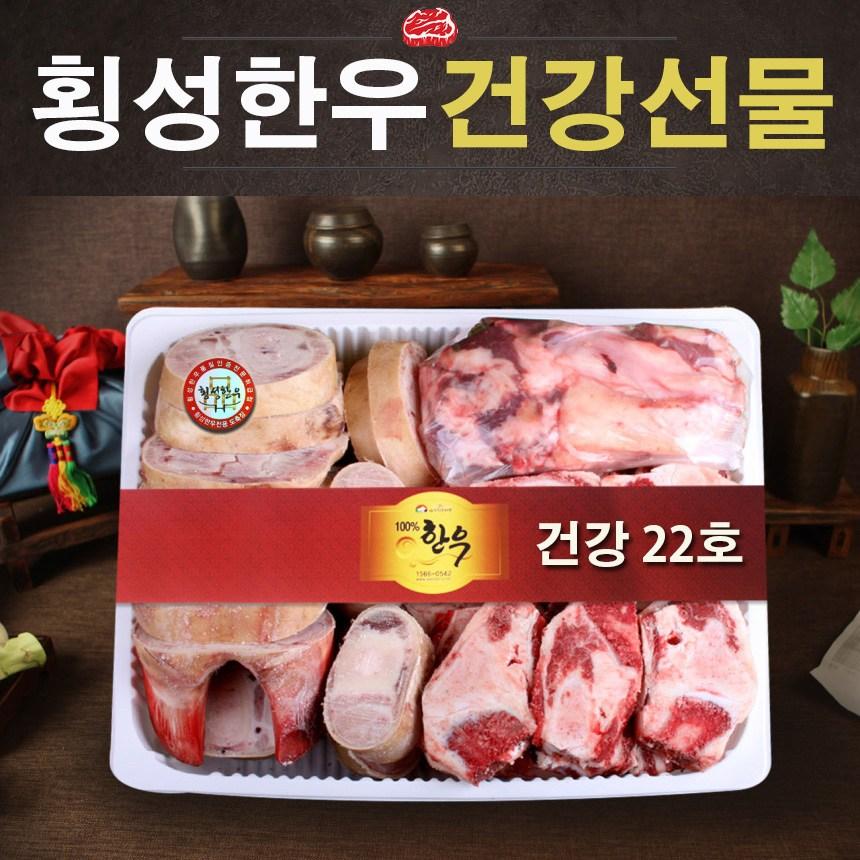 횡성한우 우족 건강선물세트(우족+잡뼈+스지), 1세트