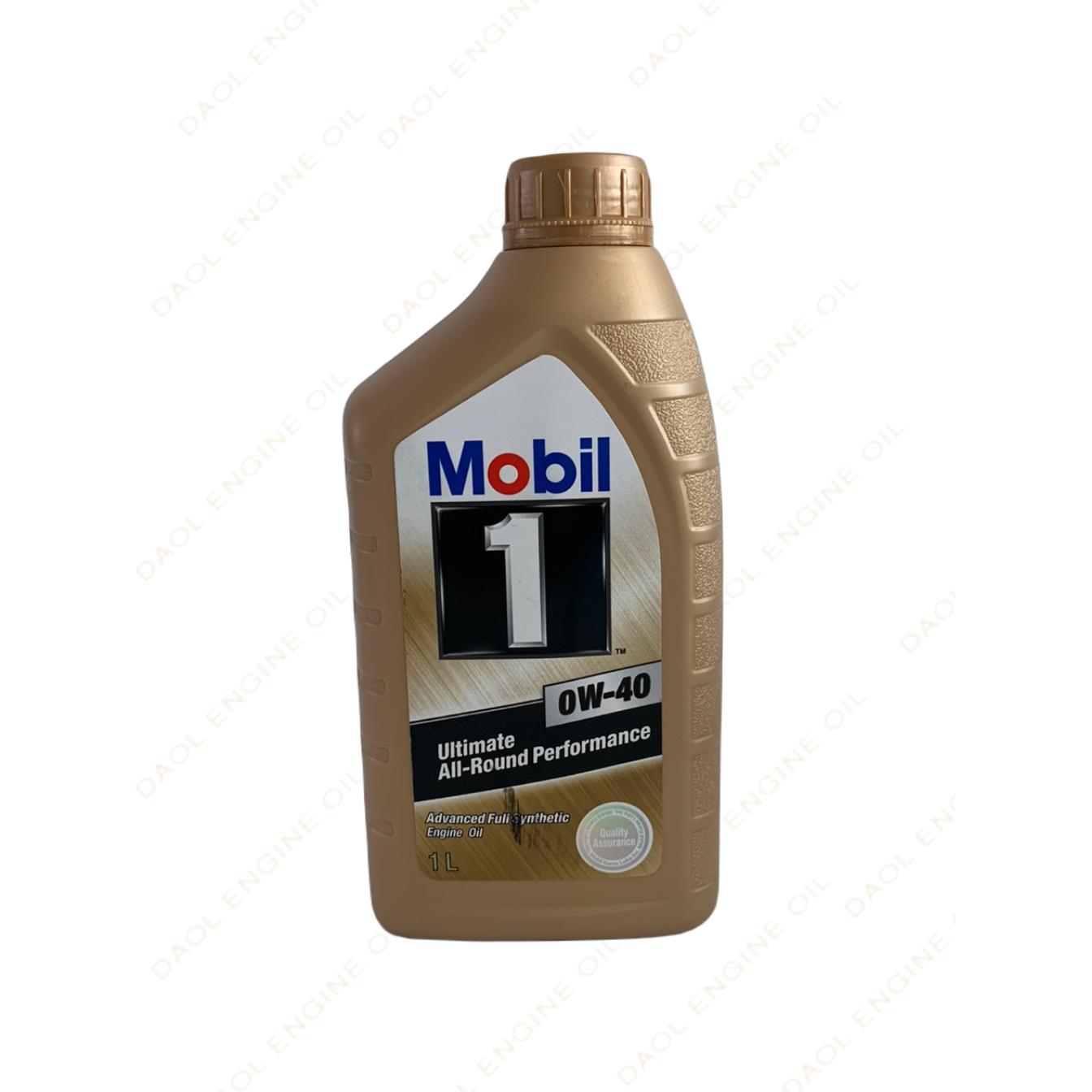 모빌원 골드 0W40 MOBIL 1 Ultimate ALL-ROUND Performance 가솔린 차량용 (1L), MOBIL 1 Ultimate 0W40, 1개