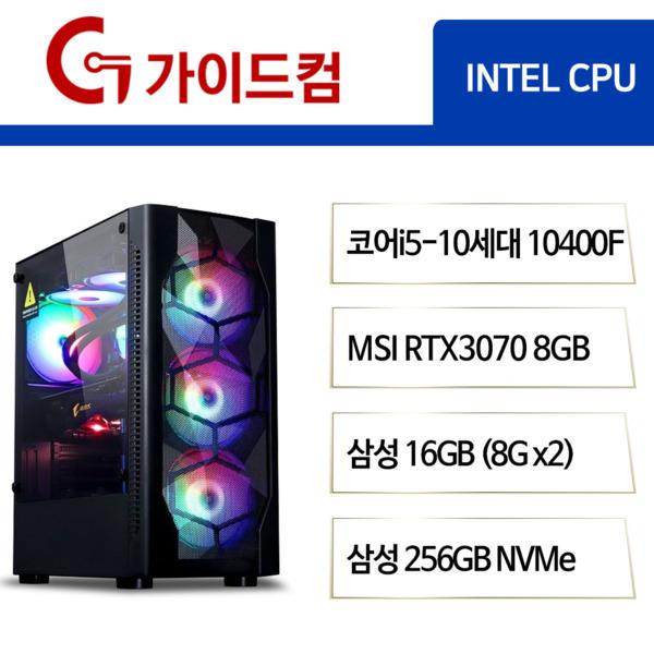 인텔 i5 10400F RTX3070 16G M.2 256G NVMe 배틀그라운드 몬스터헌터월드 토탈워 배그 게이밍 조립컴퓨터