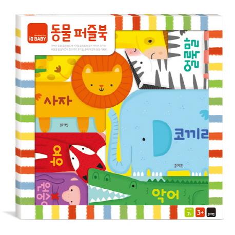 iQ Baby 동물퍼즐북, 블루래빗