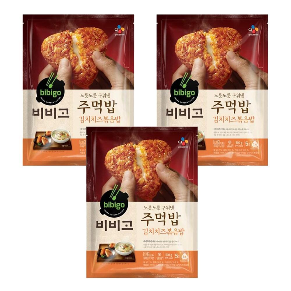 비비고 김치치즈볶음밥 주먹밥 (500g X 3개) 냉동, 1set