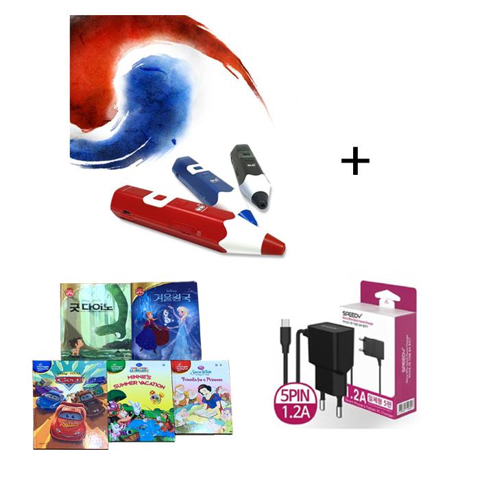 세이펜 레인보우 B 세이펜(태극펜) 64G+디즈니동화책 5권+충전기, 레드