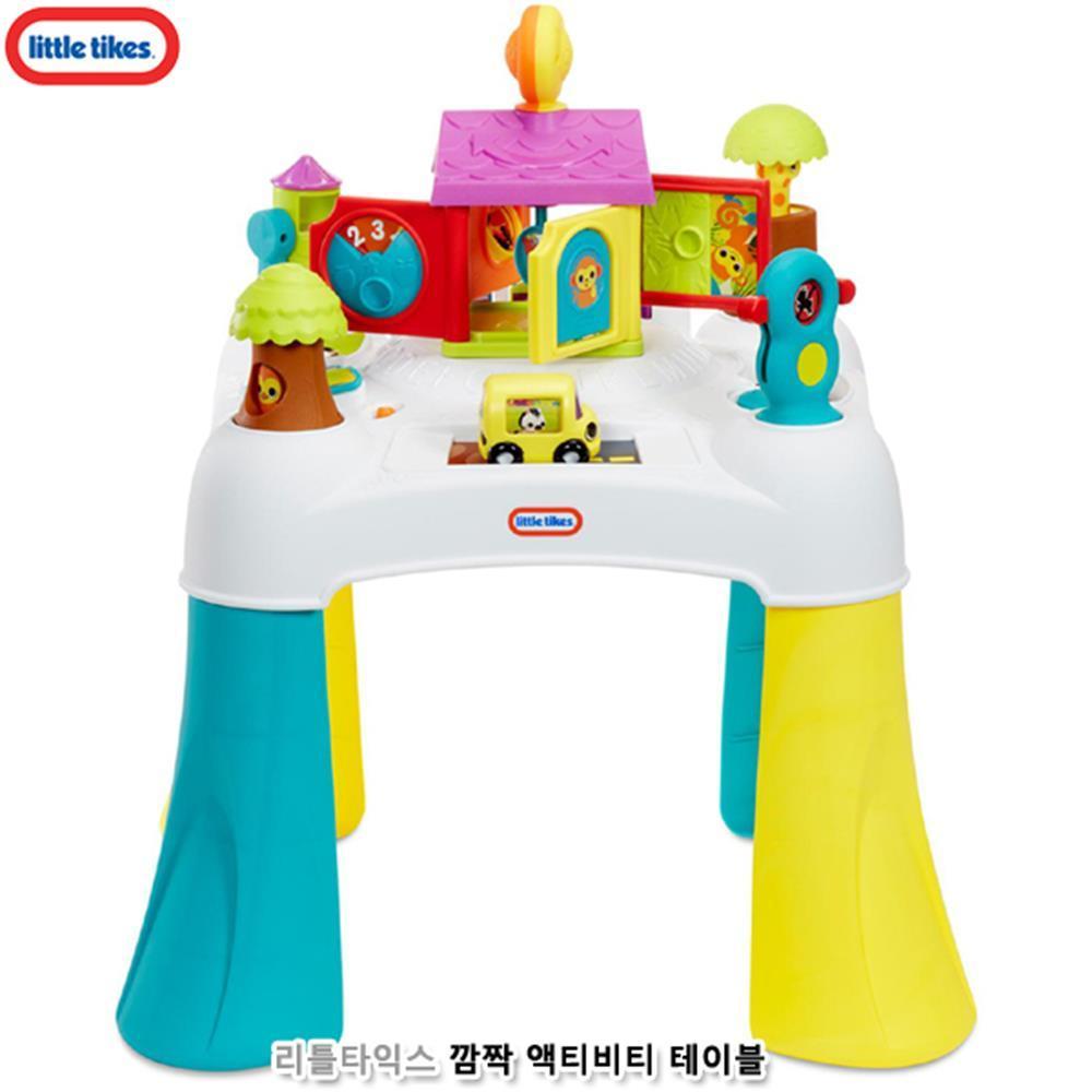 영아발달완구 아이들 액티비티 테이블 육아템 유치원