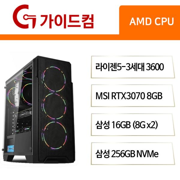 AMD R5 3600 RTX3070 16G M.2 256G NVMe 배틀그라운드 몬스터헌터월드 콜오브듀티 배그 게이밍 조립컴퓨터