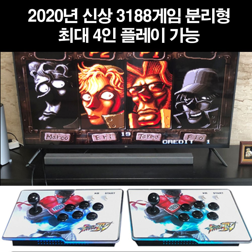 한글판 월광보합 9D 판도라박스 3D게임 3188가지 분리형 가정용 레트로 오락실 고전게임, 1세트, 3.월광보합 2인용+게임패드2개증정
