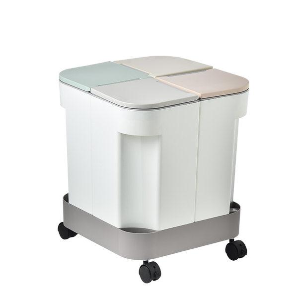 다이소 이케아 재활용 분리수거함 휴지통 쓰레기통, 옵션2