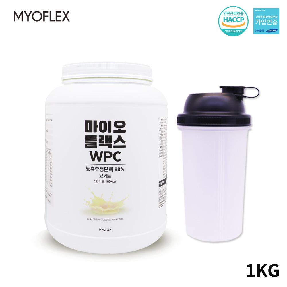 mbp 가루 분말 WPC 농축 유청단백질 보충제 류신 포대유청 프로틴 파우더 1kg 국내산